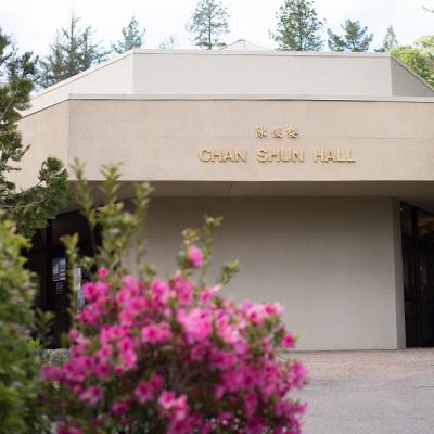 Chan Shun Hall