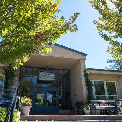 PUC Elementary School