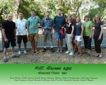 honered-classes-2012-alum-XL.jpg